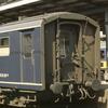 DT2107 8737231 Zwolle - 19880415 Assen Zwolle