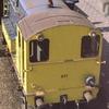 DT2119 617 Zwolle - 19880415 Assen Zwolle