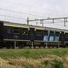 DT2226 1837253 Lelystad Ops... - 19880505 Heerenveen Lelystad