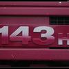 DSC 6584-border - Koldenhof Transport - Wilp