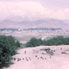 Kabul, net er buiten - Afghanstan 1971, on the road