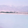 lake near kabul - Afghanstan 1971, on the road