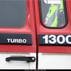 Kruis5 - DAF 1300 - Rode Kruis
