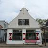 P1140891 - amsterdam