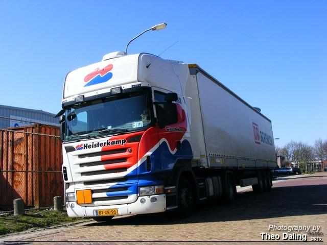 Heisterkamp - Oldenzaal  BT-XR-95-border Heisterkamp