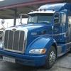 CIMG2152 - 2010-04
