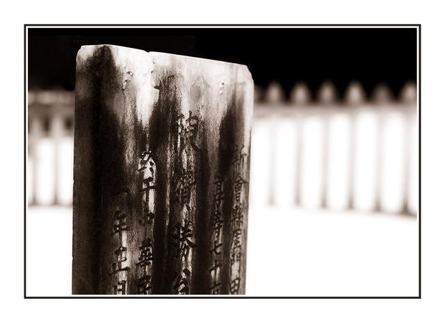 Cemetary Black & White and Sepia