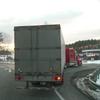 CIMG2270 - Polonia
