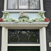 P1150209 - amsterdam