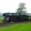 T02437 01509 Streitmuhle - 20100523 Schiefe Ebene