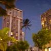 imgp0168 - Hawaii