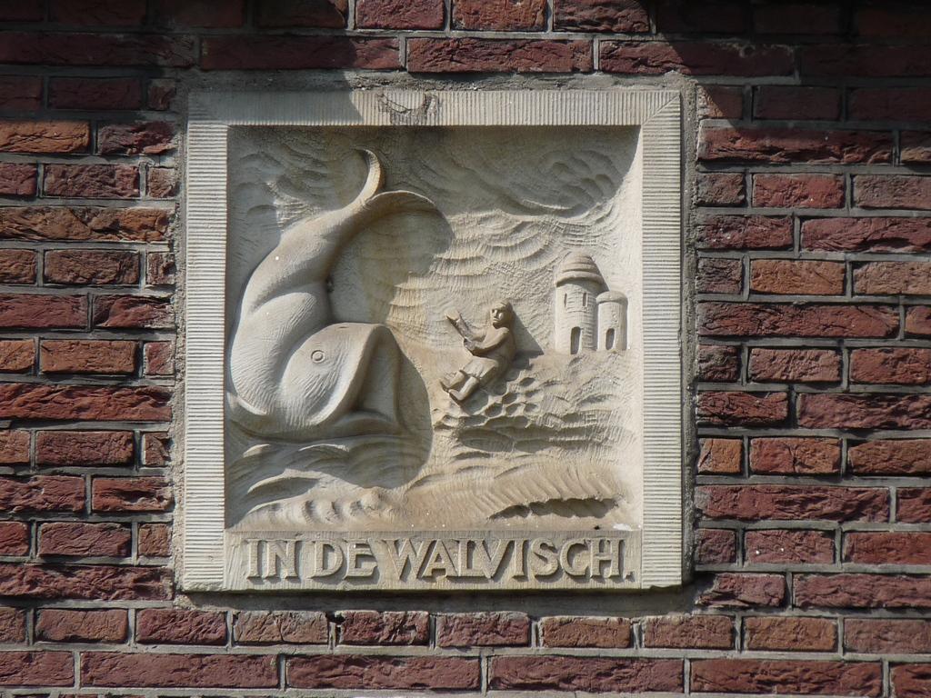 P1150976 - amsterdam