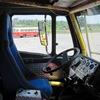 IMG 5881 - 17 Truckerskie Spotkania 2010