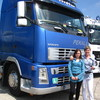 IMG 6254 - 17 Truckerskie Spotkania 2010