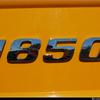 dsc 0576-border - Dalen, van - Huissen