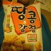 P1160825 - Korea