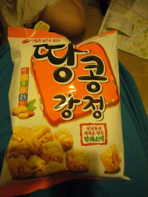 P1160825 Korea