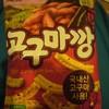 P1160826 - Korea