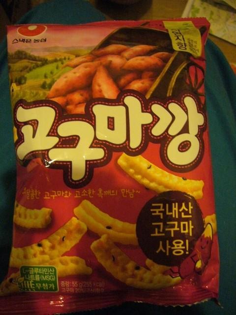 P1160826 Korea
