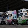 DSC 3139-border - Truckstar Festival 2010
