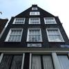 P1160927 - amsterdam