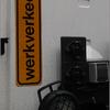 DSC 8085-border - RH Trans - Wekerom