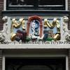 P1170145 - amsterdam