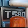 dsc 1132-border - Brouwer zwaar transport - N...