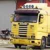 Urk 2010 030 - Augustus 2008