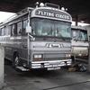 CIMG1861 - Zdjęcia z odzysku