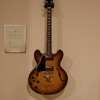 P1090462 - Phil Marshall - Living Room...