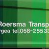 Roersma3 - Roersma Transport, P - Wergea
