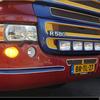 dsc 3056-border - Wijk, Jur van - Lelystad