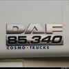 dsc 3342-border - Pluim Transport B.V
