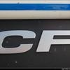 dsc 3347-border - Pluim Transport B.V