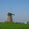 Wallpaper Molen - Dennis Wallpapers