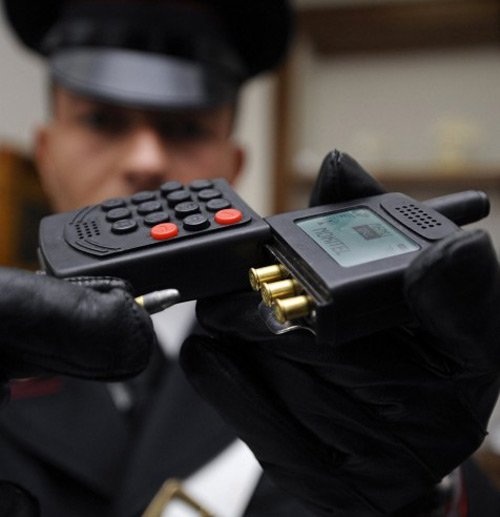 cellphone-gun1 -
