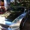 cali 2011 370z - Picture Box