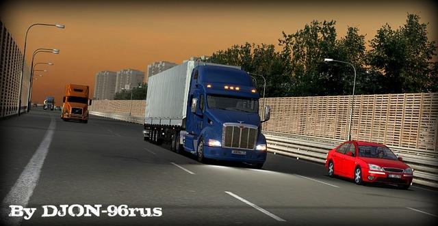Скриншоты из игры 2 - Страница 4 6066264