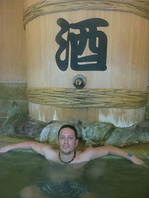 1.1293716150.1 sake-bath -