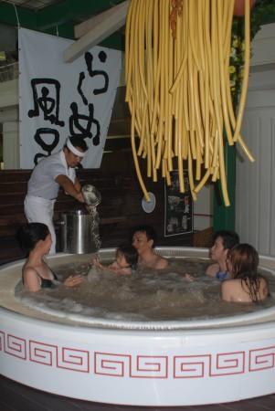 ramen-bath -