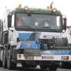 IMG 5080 - July 2011