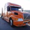 DSC09955 - August 2011