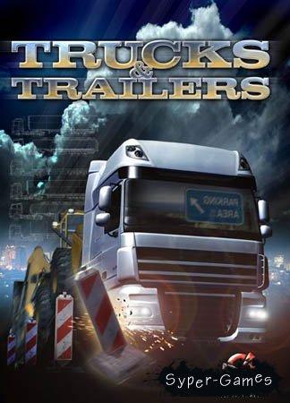Trucks & trailers 6352844