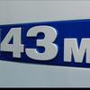 dsc 5756-border - Open dag JJ Truck