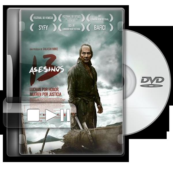 Image Sawamura Vs Kataoka Png: 13 Asesinos [DVDrip] [Castellano] [2011]