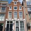 12 juni 2011 037 - amsterdam