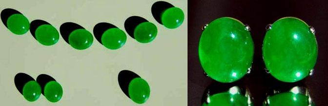 Imperial Jade -
