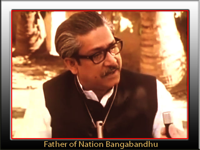 The Architect of Bangladesh