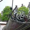 P1060969 - amsterdamschoon